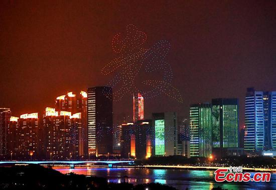 Drone show held in Fuzhou to greet 4th Digital China Summit