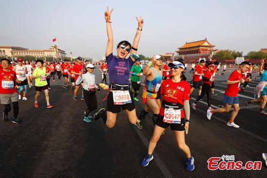 2021 Beijing Half Marathon kicks off