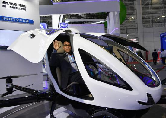 A manned autopilot aircraft is exhibited at the digital achievements exhibition during the fourth Digital China Summit in Fuzhou, southeast China's Fujian Province, April 25, 2021. (Xinhua/Wei Peiquan)