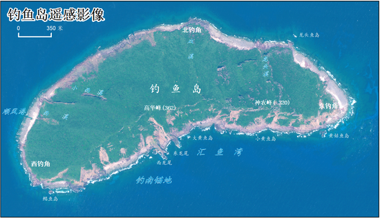 A satellite remote sensing image of the Diaoyu Island released by the latest landform survey report. (Photo/China's Ministry of Natural Resources)