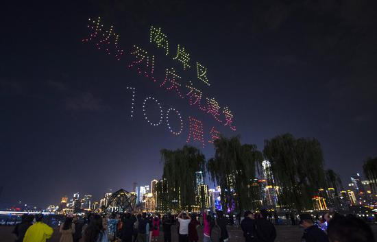 Drones stage light show to celebrate the 100th anniversary of the founding of the CPC