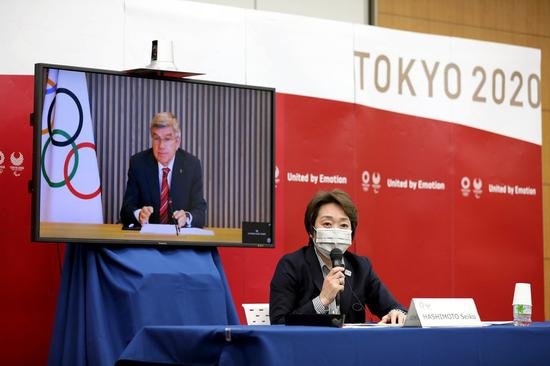 Athletes to receive daily COVID-19 tests during Tokyo Games