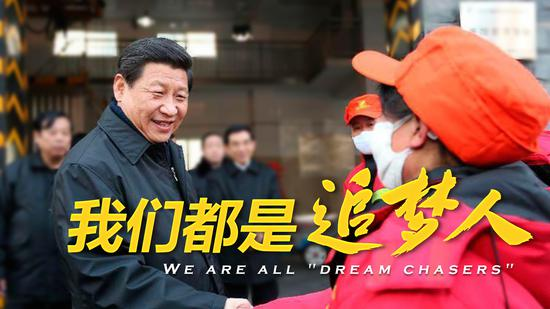 Happiness is achieved through hard work, Xi says to dream chasers