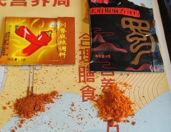 KFC Sichuan begins imposing chili powder fee