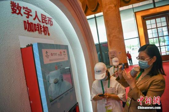 Digital RMB unveiled at China International Consumer Products Expo in Haikou
