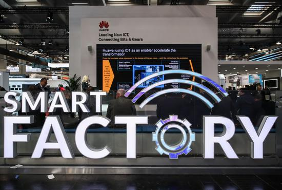 Huawei 5GtoB solution aims at 1,000 smart factories