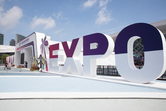First batch of companies sign up for 2nd China consumer products expo
