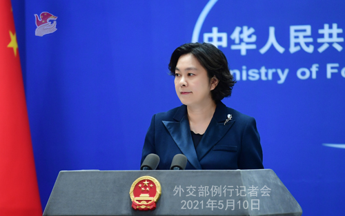 Chinese FM rebuts SARS-related 'internal document' cited by the U.S.