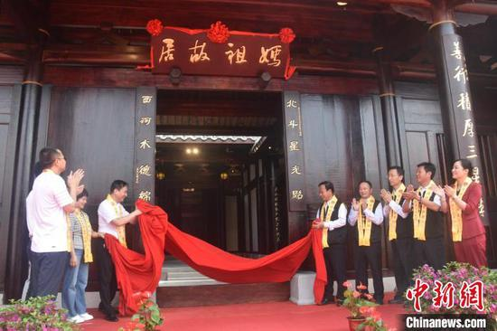An inauguration ceremony is held for the reconstructed residence of Chinese sea goddess Mazu in Meizhou Island of Putian City, Fujian Province, May 10, 2021. (Photo/China News Service)