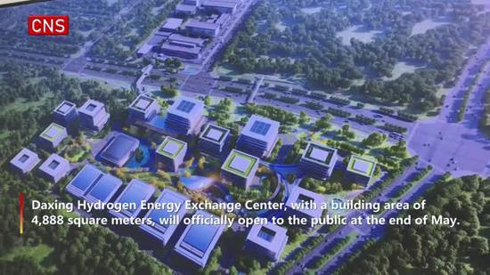 Beijing accelerates construction of world's largest hydrogen refueling demonstration station