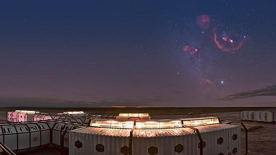 China begins construction of wide-field survey telescope