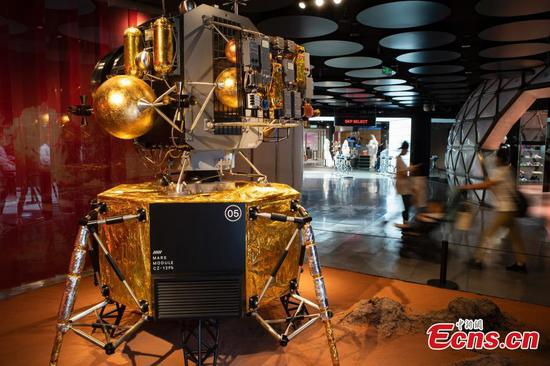 Mars-themed exhibits attract citizens in Beijing