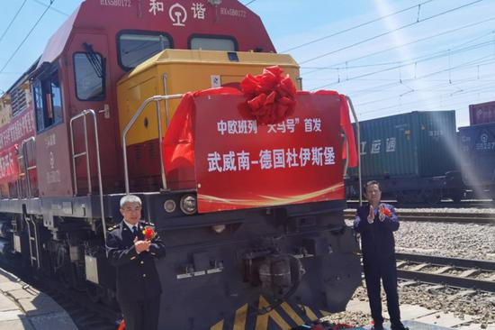 Gansu-Duisburg freight trains to boost imports, exports in western regions of China