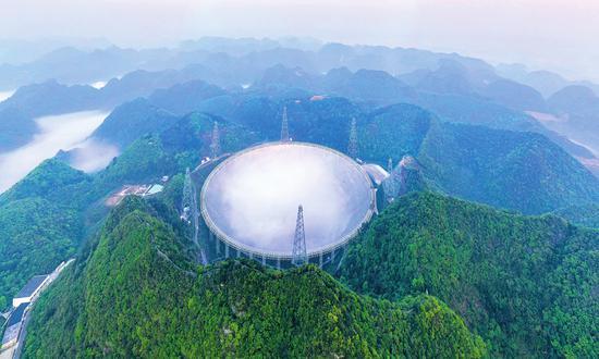 China's 'Sky Eye' super telescope discovers 201 pulsars