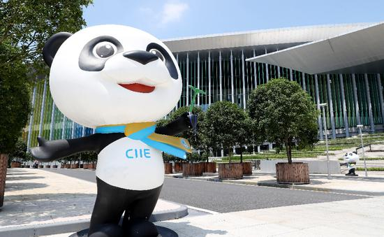 More Latin American companies expected at CIIE 2021