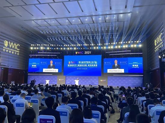 5th World Intelligence Congress kicks off in Tianjin
