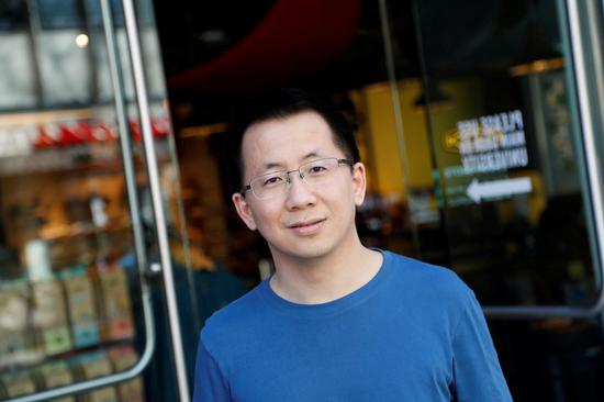 ByteDance co-founder Zhang Yiming steps down as CEO