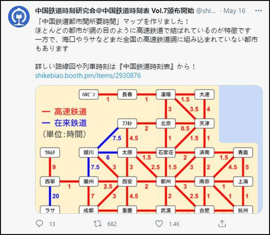 Japanese-drawn China train schedule map a hit