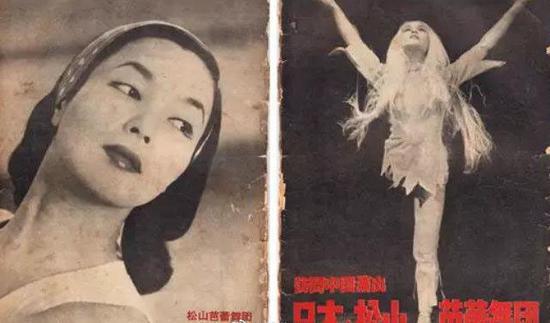 Famous Japanese ballet dancer Mikiko Matsuyama dies at 98