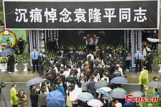 Farewell, Yuan Longping, 'father of hybrid rice'