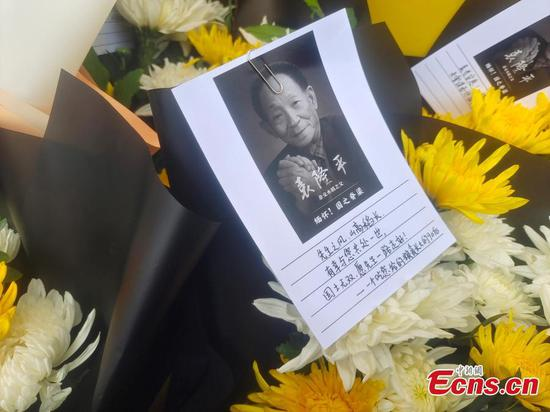 People pay final respect for China's 'Father of hybrid rice'