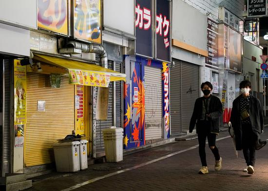 Japan gov't expands state of emergency from Tokyo to other prefectures