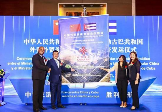China donates solar photovoltaic power systems to 5,000 Cuban households
