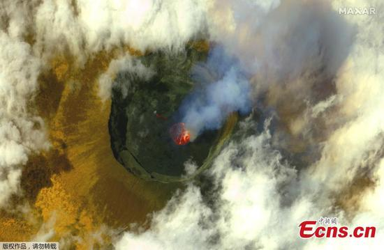 Deadly Goma volcano errupts, killing at least 32