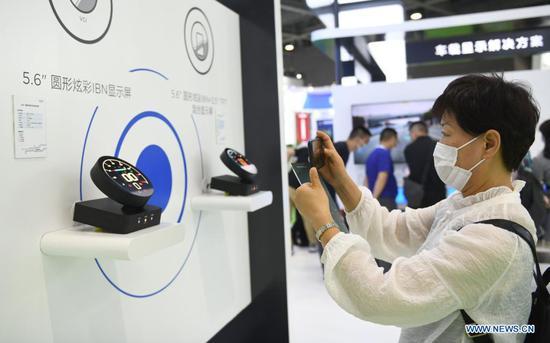 China Guangzhou Int'l Automotive Technology Expo 2021