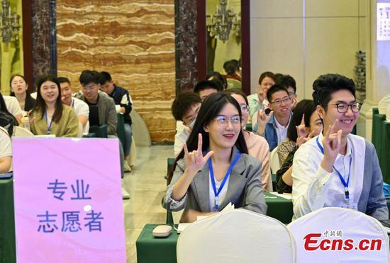 Beijing 2022 Winter Olympics volunteers learn sign language in Hebei