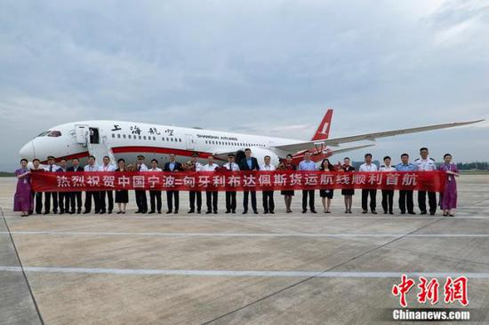 A cargo flight is ready to take off from the Ningbo Lishe International Airport in Zhejiang Province for Budapest on May 26, 2021. (Photo/China News Service)