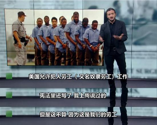 American comedian Lee Camp satirizes American politicians talking nonsense about human rights in his program