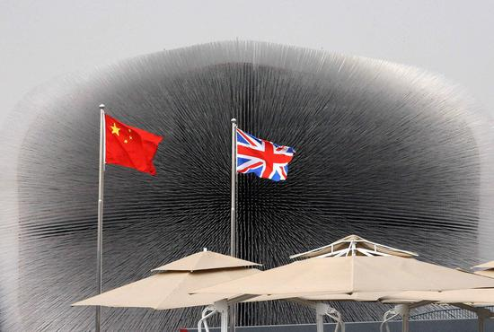 China, UK have 'enormous potential' for cooperation in environmental protection: ambassador