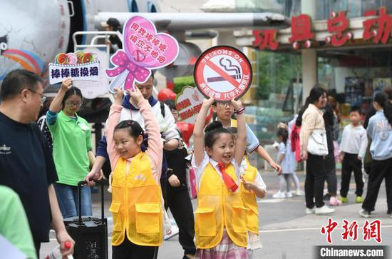 'Lollipops for smokers' activity held in Chongqing before World No Tobacco Day