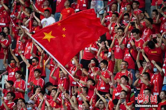 China thrashes Guam 7-0 in a World Cup qualifier