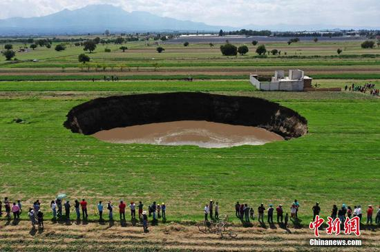 A massive sinkhole appears in central Mexico