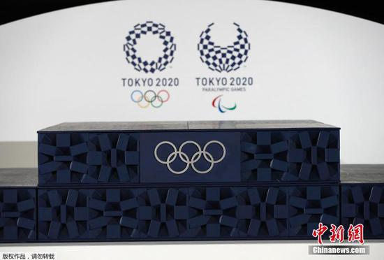 Podium for Tokyo Olympics awarding ceremonies unveiled at 50-day countdown