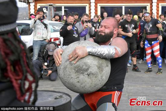 Participants compete at Power Extreme World Cup in Russia