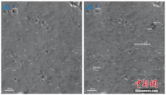 Tianwen-1 sent back HD images of landing site on Mars