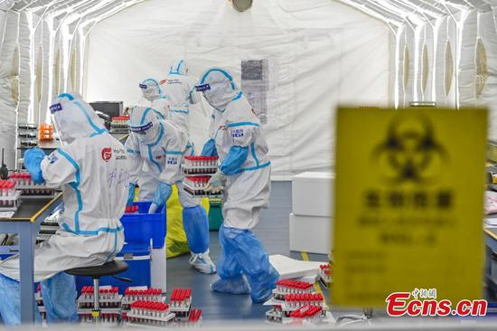 Huoyan Laboratory in Guangzhou tests up to 1.5 mln people daily