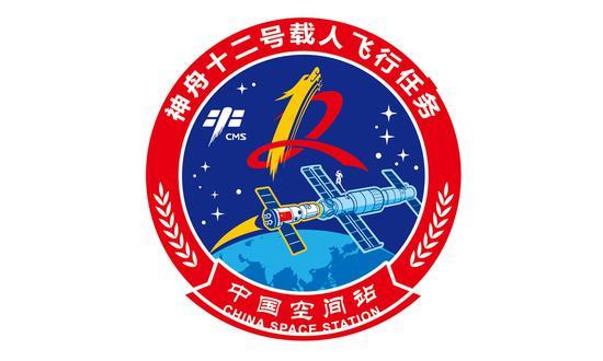 Logo of Shenzhou-12 mission (Photo/Courtesy of CMSA)