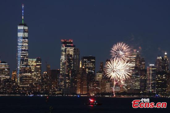 NY state lights up landmark buildings to celebrate 70% vaccination rate