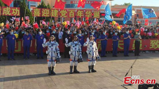 See-off ceremony held for Chinese astronauts of Shenzhou-12 mission