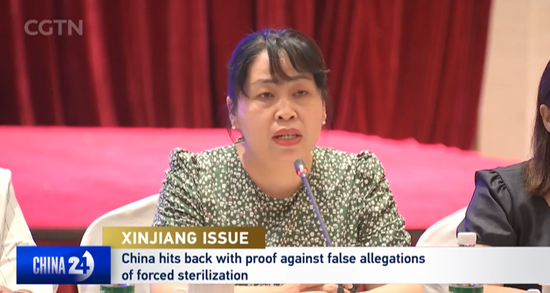 A screenshot of the Press Conference on Xinjiang-related issues held on June 18, 2021. (Photo/CGTN)