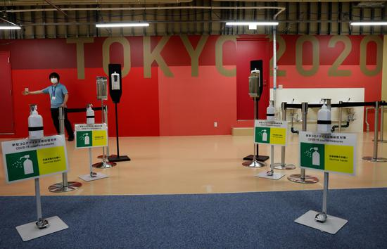 Tokyo 2020 Olympic and Paralympic Village opens to public