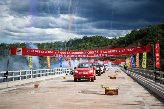 Photo taken on Feb. 7, 2020 shows the opening ceremony of the Parapeti Bridge on the under-construction El Espino-Charagua-Boyuibe Highway in Santa Cruz, Bolivia. (Xinhua/Xin Yuewei)