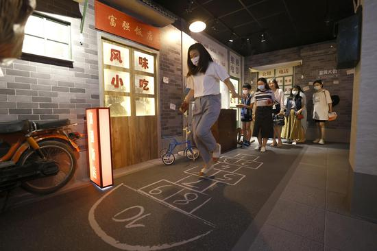 'No.100 Fuxing Road' Museum opens to public