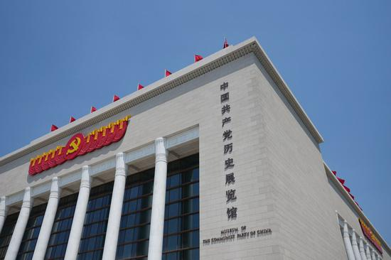 Things to know about CPC museum, Beijing's new landmark