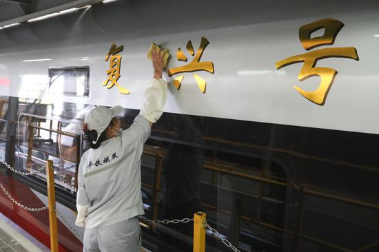 New 'Fuxing' intelligent bullet train to be put into operation