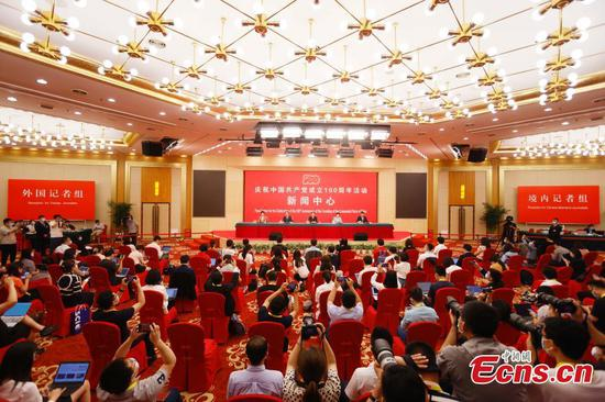 First press conference for CPC centennial celebrations held in Beijing